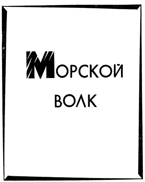 smotret-kak-zakazchitsa-soblaznila-medlennim-razdevaniem-elektrika